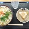 埼玉県に告ぐ【第58弾】6月第4週一挙大公開。(2020622~20200626)