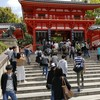 GWの京都・八坂神社と長楽寺は、つか京都はどこも、すさまじい人出だった(前編:八坂神社編)