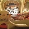 Milwaukee Symphony Orchestra at Pabst Theater, Milwaukee