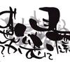 【石狩市のコーチング】コーチングカフェ『夢超場』 閉店前の一言❕Vo192『宣言します~( ̄0 ̄)/❗』