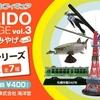 【SNOW MIKU 2014】新千歳空港限定 海洋堂雪ミクガチャポンvol.3に挑戦!