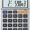 リメイク版のカシオのゲーム電卓「SL-880」が人気