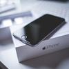 【iPhone】復元せずに、新しい iPhone として設定する アクティベーション(初期設定)方法