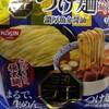 ラ王のインスタントつけ麺は複数個使うことで超大盛りもできるぞ!