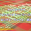 AmazonPrimevideo×海外ドラマ「エレメンタリーホームズ&ワトソン in NY」シーズン3 あらすじ&キャスト&感想
