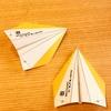 よく飛ぶ紙飛行機のヒミツ