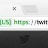 Webはインターネットになった