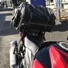 GSX-S750の積載アップ! TANAX キャンピングシートバッグ2を装着
