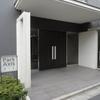 代々木上原不動産 賃貸 毎日速報!!12/22(金)