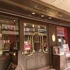 青森駅から徒歩5分!喫茶店「シュトラウス」でザッハトルテを食べよう!