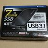 センチュリー 「シンプルBOX2.5 USB3.1 Type-C 7mm」 CSS25U31C-BK-7MM レビュー