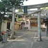愛知県豊橋市の松山神社参拝!瓦の上で逆立ちしている狛犬がしゃちほこみたいでかわいい!