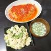 キャベツミルフィーユ、豆腐アボカドサラダ、スープ