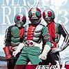 仮面ライダーV3総論 〜その魅力、キャラクターの成り立ち