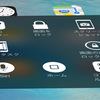 iOS9でAssistiveTouchが更に便利に:ホームボタンを使わず、素早く操作可能