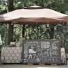 書写山で美味しいコーヒーが頂ける:圓教寺カフェ