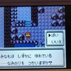 3DSで遊ぶポケモン銀プレイ日記(金曜日の繋がりの洞窟編)