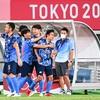 航海〜東京オリンピック男子サッカー グループA第1戦 U-24日本代表vsU-24南アフリカ代表 マッチレビュー〜