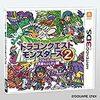 ドラゴンクエストモンスターズ2 イルとルカの不思議なふしぎな鍵 - 3DS