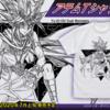 【遊戯王 最新情報 フラゲ】「アテム」Tシャツが一部店舗にて販売決定! | 「遊戯王 デュエルモンスターズ」