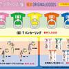 アップアップガールズ(仮)ライブハウスツアー2019 5 to the 5th Power~8th Anniversary~@新宿BLAZE(5/3)夜公演・その4