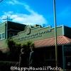 Happy Haleiwaでお土産を。