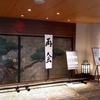 江波の映画館