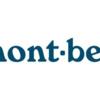 【mont-bell】コスパ最強!モンベルのおすすめ商品をご紹介〜アウター・服・カバン等私の普段着は9割モンベルです〜