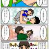 【育児漫画】いつが一番かわいい?
