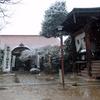 2019年 飛騨国分寺の初詣状況をライブカメラで確認できるよ