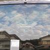 秋の雲とB1