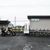 養老線:友江駅 (ともえ)