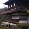 京都浪漫(うたプリに釣られて)