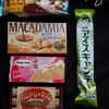 お菓子祭り!祝日と台風で新商品は激少!でも、お菓子は最高なんだよな~(志村)