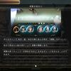 サガスカーレットグレイス攻略 戦闘の進め方(緋色の野望)