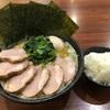 鶴間『家系ラーメン七七家②』絶品チャーシュー麺を喰らう‼️ホロホロチャーシューがマジでやばい‼️そしてまさかの新商品の試食を⁉️