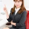 【就職活動】自己分析で心がけるべき2点
