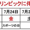 第8回YBGオープン加賀百万石の國編開催のお知らせ