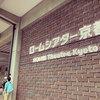 ユニコーン 100周年ツアー『百が如く』ロームシアター京都(2019.6.15)