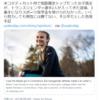 トランス選手と女子競技 2021年5月24日