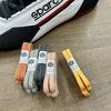 伝統工芸品の組紐(くみひも)を使った靴紐、シューレースを開発中です。モータースポーツにも最適なモディファイを施します。