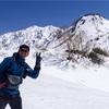 昼闇山で雪山アドベンチャー