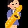 月に一度の吹奏楽団 続報! 運営メンバー募集!