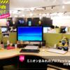 【仕事の現場 Creative】 #16 ミニオンまみれのプロフェッショナル