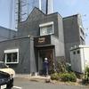 岐阜県観光大使のGMA~岐阜県最強のモーニング!~