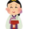 【処世術】韓国外交から学ぶコミュニケーション術