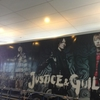 """GLAY ARENA TOUR 2013 """"JUSTICE & GUILTY"""" に行ってきた"""