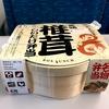 椎茸弁当 駅弁屋 祭 ~東海道新幹線 駅弁 その6~