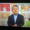 くらし☆解説(NHK)