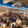 本日はトークショー&忘年会@渋谷!